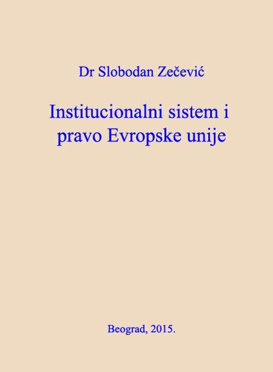 Институционални систем и право Европске уније